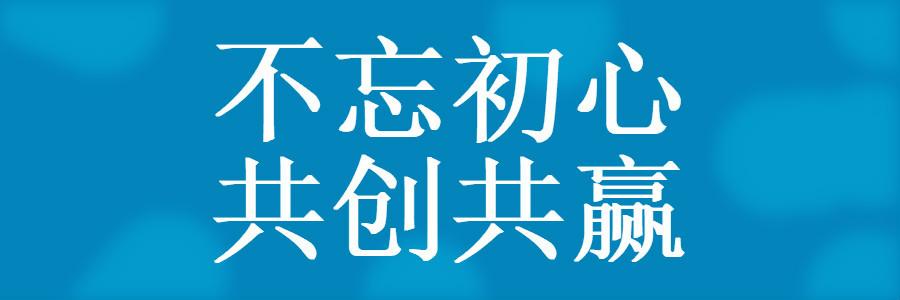 不忘初心_meitu_2.jpg